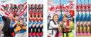 全巻セット【送料無料】【中古】DVD▼釣りバカ日誌 新入社員 浜崎伝助(10枚セット)シーズン1、2▽レンタル落ち
