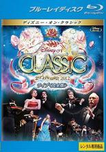 【中古】Blu-ray▼ディズニー・オン・クラシック まほうの夜の音楽会 2012ライブ 完全版 ブルーレイディスク▽レンタル落ち