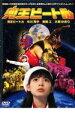 あんらんどで買える「【バーゲンセール】【中古】DVD▼兜王ビートル▽レンタル落ち」の画像です。価格は124円になります。