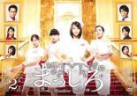 【中古】DVD▼まっしろ 2(第3話、第4話)▽レンタル落ち