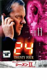 【バーゲンセール】【中古】DVD▼24 TWENTY FOUR トゥエンティフォー シーズン2 vol.11▽レンタル落ち 海外ドラマ