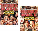 2パック【中古】DVD▼リチャードホール(2枚セット)ファン人気投票ランキング べすとちょいす。 カウントダウン50 上巻 、下巻▽レンタル落ち 全2巻