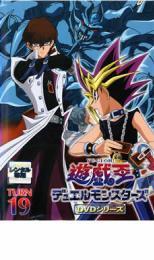 アニメ, TVアニメ DVD TURN19