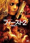 【中古】DVD▼フィースト 2 怪物復活▽レンタル落ち ホラー