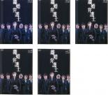 全巻セット【中古】DVD▼離婚弁護士(5枚セット)第1話〜第10話 最終▽レンタル落ち