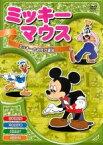 【中古】DVD▼ミッキーマウス ミッキーのお化け退治 ディズニー