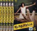 全巻セット【中古】DVD▼モンスターペアレント(6枚セット)第1話〜最終話▽レンタル落ち