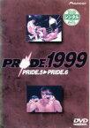 【中古】DVD▼プライド.1999 PRIDE.5-6▽レンタル落ち