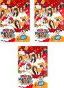 全巻セット【中古】DVD▼SKE48のマジカル・ラジオ 2(...