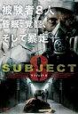 【中古】DVD▼サブジェクト 8▽レンタル落ち ホラー