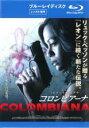 【中古】Blu-ray▼コロンビアーナ ブルーレイディスク▽レンタル落ち
