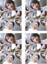 全巻セット【中古】DVD▼聖なる怪物たち(4枚セット)第1話〜最終話▽レンタル落ち