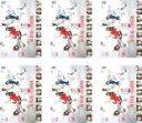 全巻セット【送料無料】【中古】DVD▼華和家の四姉妹(6枚セット)第1話〜第11話 最終▽レンタル落ち