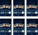 【バーゲンセール】全巻セット【送料無料】【中古】DVD▼流星ワゴン(6枚セット)第1話〜最終話▽レンタル落ち