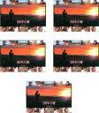 【バーゲンセール】全巻セット【送料無料】【中古】DVD▼99年の愛 JAPANESE AMERICANS(5枚セット)第1話〜最終話▽レンタル落ち