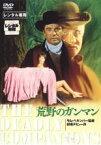 【中古】DVD▼荒野のガンマン【字幕】▽レンタル落ち