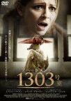 【中古】DVD▼アパートメント 1303号室【字幕】▽レンタル落ち ホラー