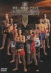 【中古】DVD▼K-1 WORLD MAX 2004 世界一決定トーナメント決定戦▽レンタル落ち