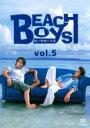 【中古】DVD▼ビーチボーイズ 5(第9話、第10話)▽レンタル落ち