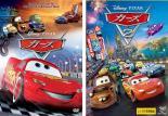 2パック【中古】DVD▼カーズ(2枚セット)1・2▽レンタル落ち 全2巻 ディズニー