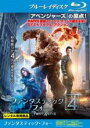 あんらんどで買える「【中古】Blu-ray▼ファンタスティック・フォー 4 ブルーレイディスク▽レンタル落ち」の画像です。価格は109円になります。