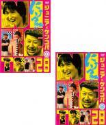 全巻セット2パック【中古】DVD▼にけつッ!! 28(2枚セット)1、2▽レンタル落ち