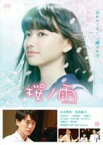 【中古】DVD▼桜ノ雨▽レンタル落ち