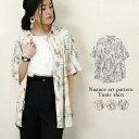 【SALE セール】アート柄シャツ シャツ 半袖 チュニックシャツ ニュアンス柄 総柄 レディース ファッション 春 夏 30代 20代 40代 ゆったり 大きめ 体型カバー