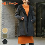 アンルルレディースファッションゆったり40代30代秋冬アウターコートフリースロングコートカジュアルシンプルベーシックフード