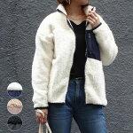 ボアブルゾンレディースファッションゆったりショート丈ふわふわもこもこかわいい20代30代40代秋冬