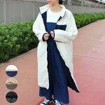 アンルルレディースファッションゆったり40代30代秋冬アウターボアロングジャケットコートアウトドアカジュアル裏地付き