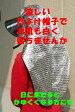 暑さ対策商品 <夏の屋外作業の熱射対策に!>高機能アルミで光・熱をカット背付きつば広日よけ帽子 改良品A【RCP】【02P03Dec16】【防災】