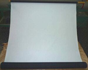 【オーダーメイド】オリジナル完全遮光暗幕KS-2遮光カーテン遮光1級・防静電・制電・撥水・防塵・完全遮光・遮光率100%・クリーンルームにもKS-2-WH
