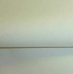 【生地カット売り】オリジナル完全遮光防炎暗幕:KSC-1-8【10cm単位】暗幕(生地売り)10cm単位でご注文できます(クリーム/白)