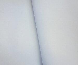 【生地カット売り】オリジナル完全遮光防炎暗幕:KSC-1【10cm単位】暗幕(生地売り)10cm単位でご注文できます(裏地白)