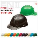 KAGA ヘルメット FNII-1F(ライナー付) FN2-...