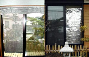 セール大特価ダイオ省エネサンシェード アルミすだれ(日よけ)日光80%カット規格サイズ 90cm...