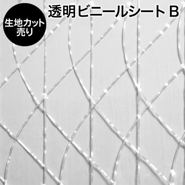 織司『帯電防止透明ビニールシート』