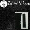 白檀香 刻み(上品)500g