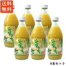 沖縄県産シークヮーサー果汁100%!