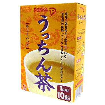 ポッカ うっちん茶 煮出しティーバッグ 10袋入 沖縄土産(常温)