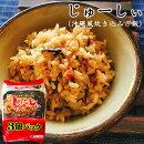 沖縄風炊き込みご飯「じゅーしー」をレンジで簡単調理!