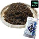 沖縄産太もずく使用!乾燥もずく