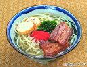 アワセそば 平麺(270g)10袋セット 沖縄そば 乾麺 沖縄限定(常温) 3