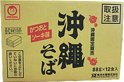 東洋水産(マルちゃん) 沖縄そば カップ麺 かつおとソーキ味 1ケース(88g×12個入)沖縄土産