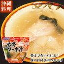 新商品!沖縄の汁物料理を代表する「軟骨ソーキ汁」