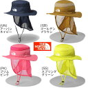 UVカット帽子【ふんわりサンハット】ワッペンピンク(子ども用の紫外線対策帽子) 赤ちゃん 子供 沖縄子育て良品