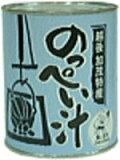 のっぺい汁缶