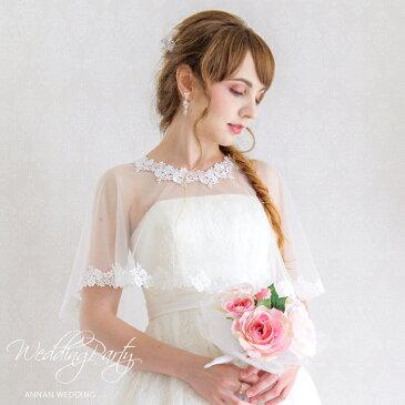 【超良い品質】【売れてます】レースボレロ ウェディングドレス ミニ・二次会ドレス・ エンパイアドレス・ウエディングドレス・花嫁 二次会ドレス ウエディングドレス ミニ