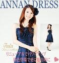 【最終処分セール】パーティードレス Party dress